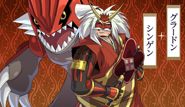 File:Shingen-pokenobu.jpg