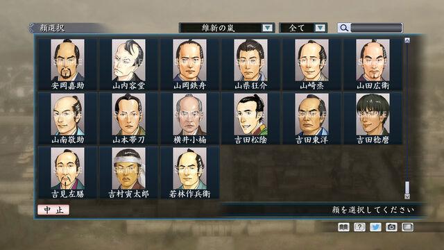 File:Portrait Set 85 (ROTKT DLC).jpg