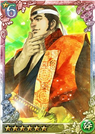 File:Takamori Saigo 3 (QBTKD).png