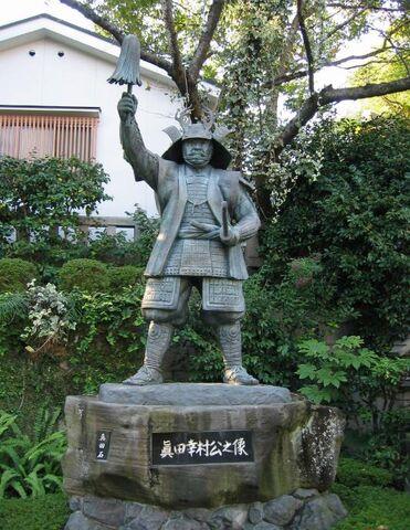 File:Yukimura-statue.jpg
