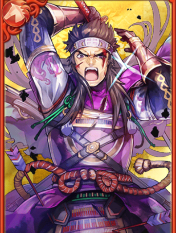 File:Toyohisa Shimazu 3 (GT).png