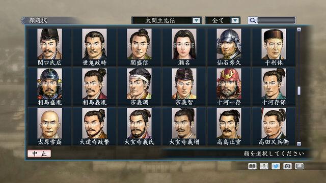 File:Portrait Set 128 (ROTKT DLC).jpg