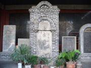 Weiyan-monument