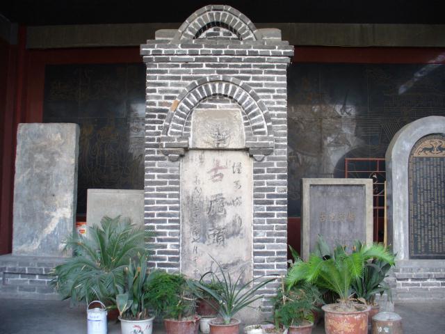 File:Weiyan-monument.jpg