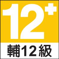 File:GSSR 12 rating.png