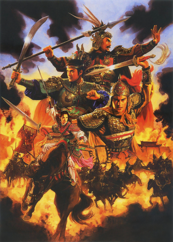 File:ROTKBF Cover.png