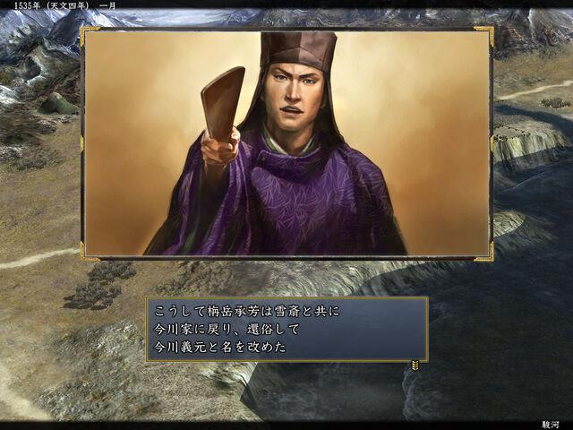 File:Yoshimoto2-nobuambittendou.jpg