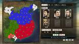 Scenario 4-2 (ROTKT DLC)