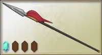 Spear 2 (AWL)