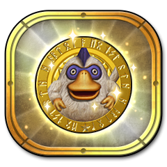 File:DQH2 Trophy 14.png