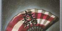 Mitsunari Ishida/Weapons