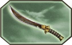 File:Ganning-dw6weapon1.jpg