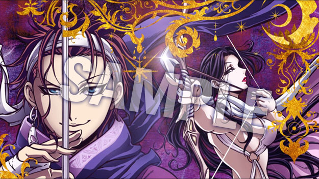 File:Wallpaper 8 (AWL DLC).jpg