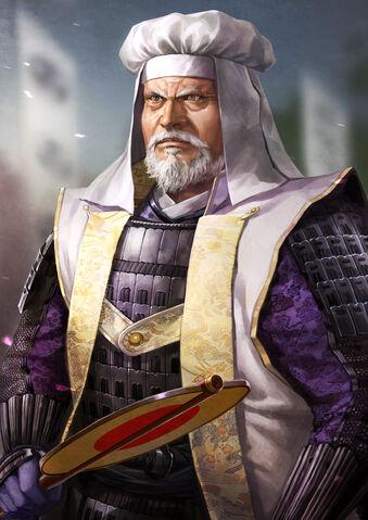 File:Ieyasu Tokugawa (NASSR).jpg