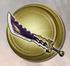 1st Rare Weapon - Sakon