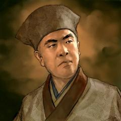 File:Sen no Rikyu (NAIT).jpg