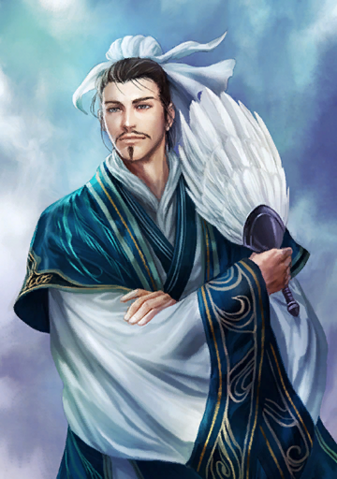 File:Zhuge Liang 2 (ROTK12TB).png
