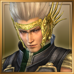 File:Dynasty Warriors 6 - Empires Trophy 39.png