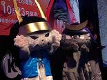 Mascots saihai