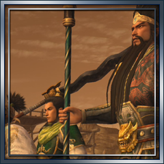 File:Dynasty Warriors 6 - Empires Trophy 7.png