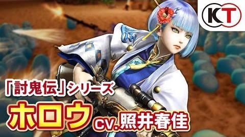 【ホロウ編】アクション紹介『無双☆スターズ』