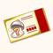 Exhange Ticket - Recipe (TMR)