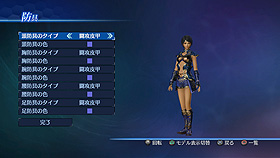 File:Female Costume 6 (DW8E DLC).jpg