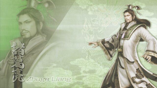 File:ZhugeLiang-DW7XL-WallpaperDLC.jpg