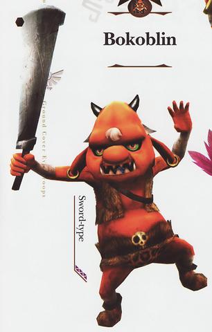 File:Bokoblin Sword (HW).png