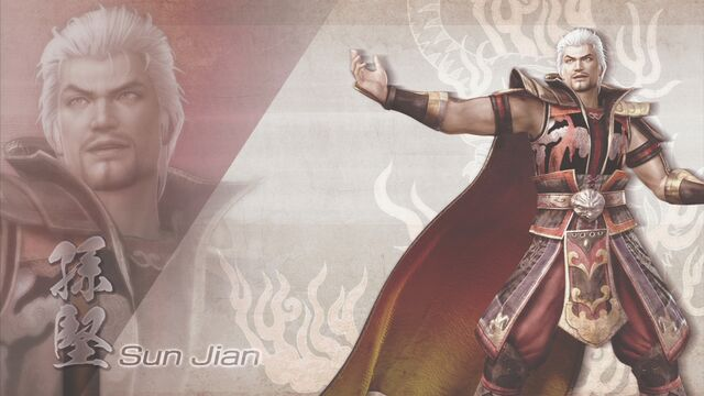 File:SunJian-DW7XL-WallpaperDLC.jpg