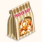 Summer Tour Popcorn (TMR)