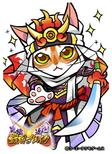 Kenshin Uesugi 5 (SC)