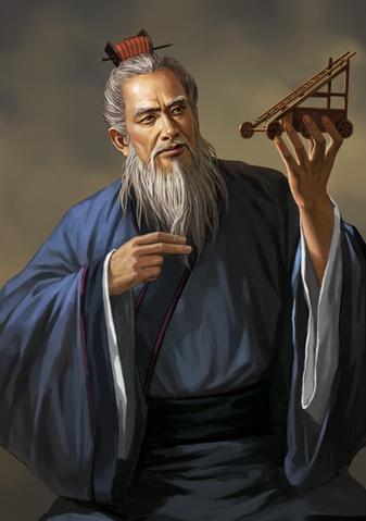 File:Kungshu Pen (ROTK12).png