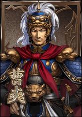 Cao Shuang (DWB)