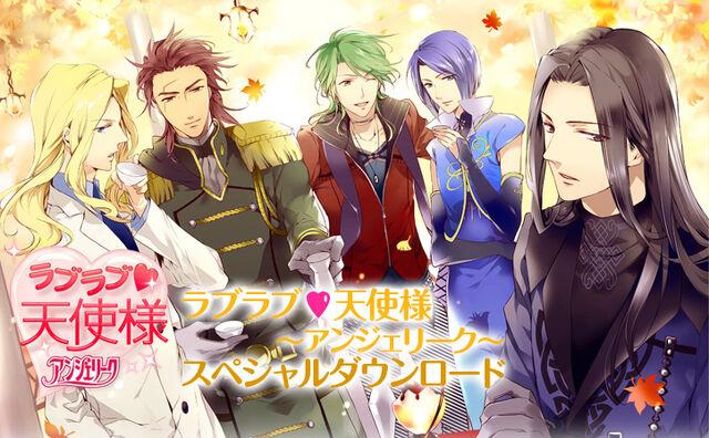 File:Lovelovetenshinsama-angelique3.jpg