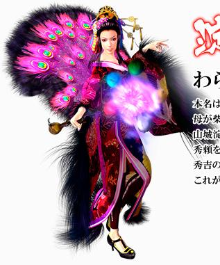 File:Ladyyodo-crkessenII.jpg