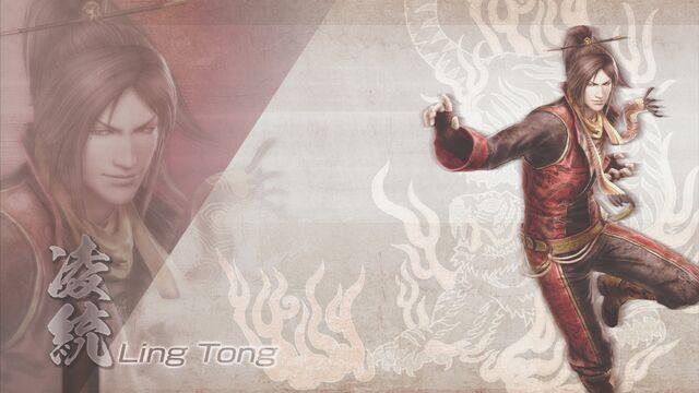 File:LingTong-DW7XL-WallpaperDLC.jpg