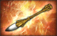 4-Star Weapon - Emperor Brush