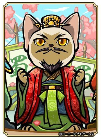 File:Liu Bei (SC).jpg