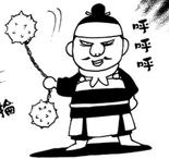 Bian Xi (SSP)