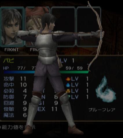 File:Hero-body-zilloll.jpg