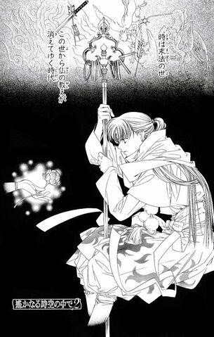 File:Isato-harukacomic.jpg