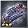 File:3rd Weapon - Koshosho (SWC3).png