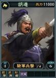 Huzun-online-rotk12pk