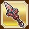 Volga's Dragon Spear (HW)