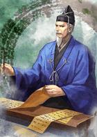 Chomei Kamo (TKD)