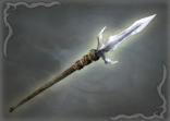 File:1st Weapon - Jiang Wei (WO).png