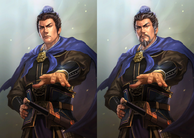 File:Cao Cao 6 (ROTK13).png