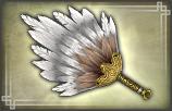 File:War Fan - 2nd Weapon (DW7).png