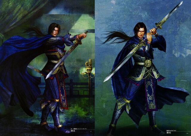 File:DW5 Cao Pi Artwork.jpg